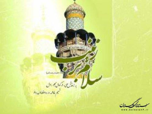 ولادت با سعادت حضرت زینب (ص) بر همه مسلمانان مبارک باد