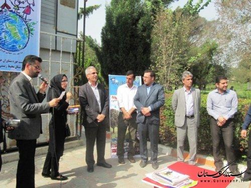 ایستگاه کودک و محیط زیست در کردکوی