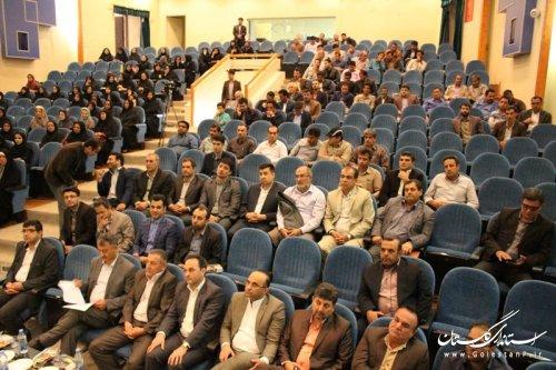 برگزاری همایش تخصصی توسعه شهرستان رامیان بر پایه ایده های جوانان