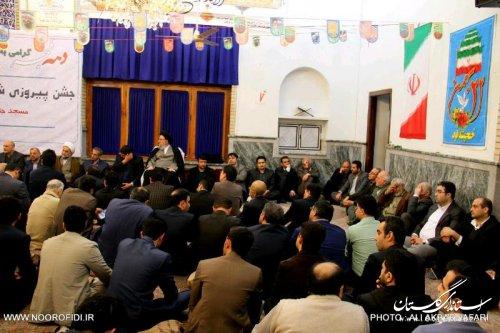ديدار جمعي از جوانان، ورزشكاران، مهندسان و... با آيت الله نورمفيدي
