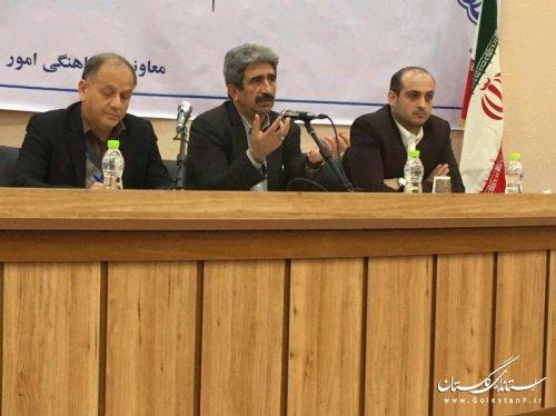 نشست مشاوران جوان دستگاه هاي اجرايي با حضور رئيس سازمان صنعت معدن و تجارت