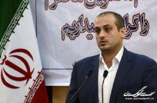 آغاز پایش واگذاری مدیریت ها به جوانان در دستگاه های اجرایی استان